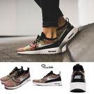 【五折特賣】Nike 休閒慢跑鞋 Wmns Air Max Thea Ultra Flyknit 彩虹 白 七彩 運動鞋 女鞋【PUMP306】 881175-600