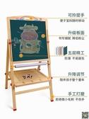 兒童畫板畫架磁性小黑板支架式教學寫字板家用塗鴉墻可升降畫畫板 LX 聖誕節