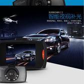 車載迷你高清行車記錄儀車用循環錄像廣角記錄儀汽車保險禮品    非凡小鋪