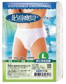 《貼身寶貝》男性三角免洗褲(5件/包x12)