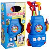 3-6歲兒童室內高爾夫球桿套裝 男孩寶寶戶外健身運動親子互動玩具wy