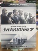 影音專賣店-Q03-056-正版藍光BD*電影【玩命關頭7】-外紙盒完整