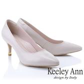 ★2019春夏★Keeley Ann慵懶盛夏 素面上班族真皮跟鞋(米色)