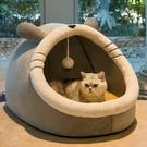 貓窩 夏天涼窩四季通用貓咪封閉式房子別墅可拆洗網紅狗窩【快速出貨】