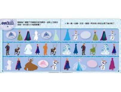 Frozen 冰雪奇緣 好好貼 貼紙遊戲書【含淚出清再折$10】/ 童書 貼紙 繪圖本 益智教材 兒童 親子
