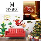 壁貼現貨 開心聖誕節Christmas壁紙 客廳臥室沙發牆壁無痕可移除貼紙-AngelLuna