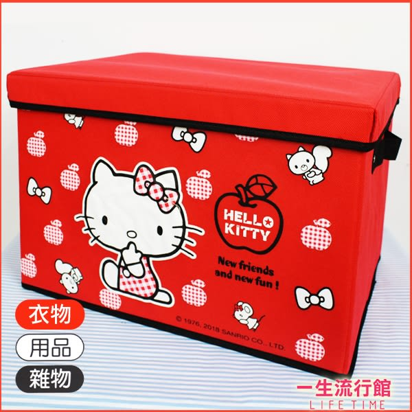 〖LifeTime〗﹝Kitty蘋果紅橫式有蓋收納箱﹞正版橫式有蓋置物箱 玩具箱 衣物箱 凱蒂貓 B01354