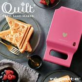 烤箱鬆餅【U0203 】recolte  麗克特Quilt 格子三明治機愛心限定款完美主義