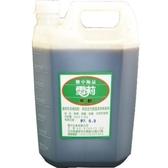 雪莉-黑糖蜜 5kg/罐