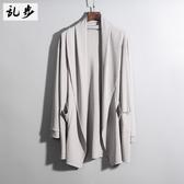 春季新款開衫男韓版修身長款長袖青年純色薄款休閒爽滑針織衫外套
