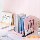 書立書架桌上簡約擋板書夾收納桌面擺件書靠立書器支架【淘嘟嘟】