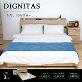 床架 邊櫃 DIGNITAS狄尼塔斯梧桐5尺房間組-3件式(床頭+床底+床頭櫃) / H&D東稻家居