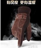 騎行手套 真皮手套男士冬季騎行防寒保暖加厚加絨觸屏戶外騎車摩托車棉手套 3C公社