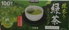 KIRKLAND 日本 綠茶包 伊藤園 代工 立體茶包(100袋/盒)