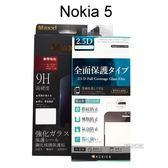 滿版鋼化玻璃保護貼 Nokia 5 (5.2吋) 黑色