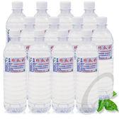 易園絲瓜水 --磁化純絲瓜水 600ml x 12瓶 660元 免運費   /菜瓜水/天羅水/