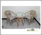 {{ 海中天休閒傢俱廣場 }} F43 戶外休閒 塑膠藤桌椅系列 白色圓桌組(一桌二椅)
