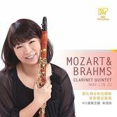 NSO首席之聲 朱玫玲 莫札特、布拉姆斯單簧管五重奏 CD免運 (購潮8)