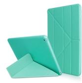 ipad2018新款保護套新版9.7英寸硅膠5電腦a1822蘋果2017平板殼子『新佰數位屋』
