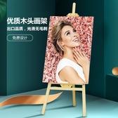 宣傳用pop掛畫架定制立式落地式木質展架kt板海報架廣告牌展示架 印象家品