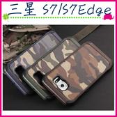 三星 Galaxy S7 S7Edge 迷彩系列手機殼 軍事迷彩風保護套 二合一背蓋 軍旅風手機套 防摔保護殼 後殼