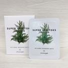 韓國 WB 蔬菜深層潔膚乳 卸妝潔面乳 洗面乳 3ml*20片1盒 旅用包 小樣 體驗包