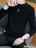 男士雪尼爾加厚毛衣純色青年圓領打底針織衫韓版潮 露露日記