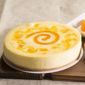 【木匠手作】香橙中乳酪蛋糕(六吋)