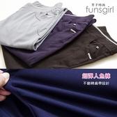 不反轉織帶超彈性人魚褲3色(M-XL)~funsgirl芳子時尚
