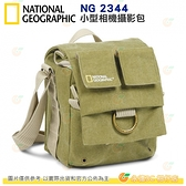 國家地理 National Geographic NG 2344 小型相機攝影包 公司貨 適用微單眼 類單眼