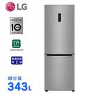 LG 樂金 343L直驅變頻雙門冰箱 GW-BF389SA~含拆箱定位