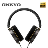 [先創直營] ONKYO A800 Hi-Res旗艦開放耳罩式耳機