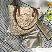 手提包 夏日蕾絲唯美森系單肩包 手提女士購物袋 居優佳品