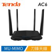 Tenda AC6 AC1200 大功率雙頻無線路由器