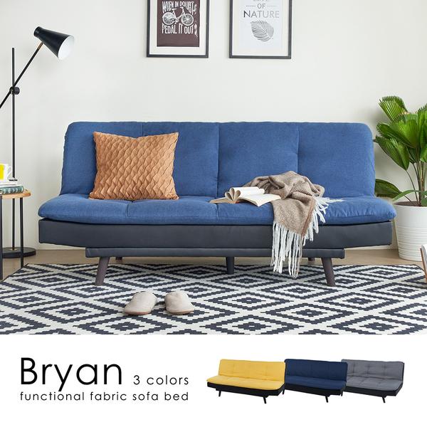 懶人床 布萊恩簡約機能黑皮可拆式沙發床/3色/H&D東稻家居