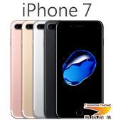 【256GB】Apple iphone 7 4.7吋 智慧型手機256G - 贈保護貼  24期0利率!!