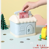 居家家彩色小屋存錢罐可存取兒童可愛儲錢罐創意卡通大容量儲蓄罐【齊心88】