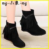 流蘇短靴-磨砂內增高短靴百搭流蘇坡跟齊踝平底靴子
