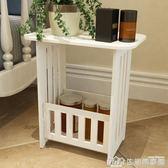 北歐茶幾簡約客廳小方桌小戶型陽台邊幾臥室床頭櫃簡易創意方桌子 NMS生活樂事館