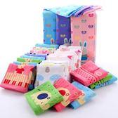 6條裝純棉新生嬰幼兒童寶寶紗布小毛巾