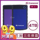 創見 Transcend 4TB Sto...