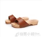 奧利明2019夏新款木屐女木拖鞋女夏季 居家坡跟涼拖鞋 格蘭小鋪