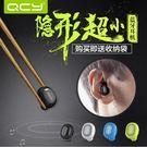 超小迷你隱形無線藍牙耳機4.1耳塞掛耳入耳式運動通用CB50004