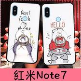 【萌萌噠】Xiaomi 紅米Note7 (6.3吋)  可愛卡通 萌貓兔子保護殼 全包防摔軟殼 手機殼 附同款支架