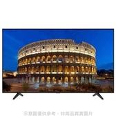 【南紡購物中心】Panasonic國際牌【TH-43H400W】43吋電視