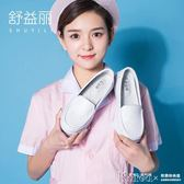 護士鞋 舒益麗護士鞋白色平底鏤空工作鞋坡跟氣墊防滑小白鞋【韓國時尚週】