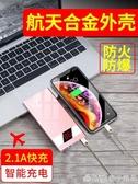 M20000大容量充電寶超薄便攜迷你適用小米蘋果VIVO華為沖手機通用  (橙子精品)