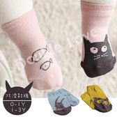 【JB0025】日本外貿寶寶秋冬保暖鞋襪 卡通公仔襪 嬰兒襪 寶寶襪 純棉 (6-12M/12-24M)