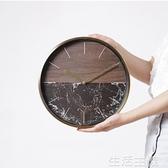 掛鐘 北歐簡約掛鐘家用創意靜音鐘表個性現代時尚大號家用金屬輕奢掛表 MKS生活主義