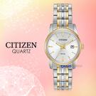CITIZEN 星辰 手錶專賣店 EU6004-56A 石英錶 女錶 不鏽鋼錶帶錶殼 礦物玻璃  防水50米